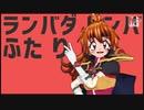 【MMDスレイヤーズ】リナ=インバース【まめる式】