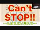 【解説&実況】Can't stop(キャントストップ)【ボードゲームアリーナ】