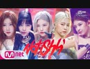 [ITZY - Not Shy] Comeback Stage   M COUNTDOWN 200820 EP.679 - Mnet K-POP