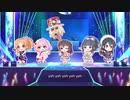 【デレステMV】TRF×CG -DJ KOO Mix- カバーメドレー【1080p60】