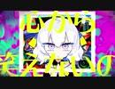 【立体音響】ジグソーパズル  / ころん