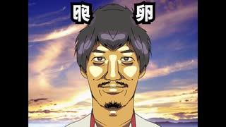 Masao from far tateyama