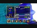 オーディール15周マスタークラス1位:ブルーファルコン【F-ZERO GX】