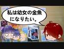 【ito】問題発言連発⁉このボードゲームが面白すぎる!!