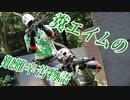 【サバゲー動画】糞エイムの艱難辛苦物語 ゆっくり・ボイロ実況 第14回