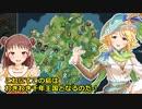 【NorthGard】愛海とどうぶつの島10(完)