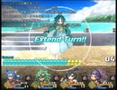 【VIPRPG】リジリミアR プレイ3