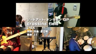 crossing field(Full Size)をコラボしてみた