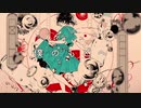【立体音響】高嶺の花子さん / 天月