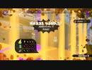 【XP2600】隠居老人イカ日記37日目【ザトウホコ】