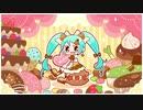 チョコレートシンデレラ / いぬまゆ feat.初音ミク