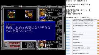 アルシャーク MCD版実況プレイ part24