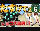 【Minecraft】ゆくラボ3~魔法世界でリケジョ無双~ Part.6【ゆっくり実況】