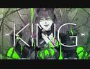 【人力ツイステ】K_I_N_G【マレウス】