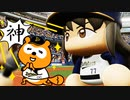 【パワプロ2020】#5 ポンタを救え!!ノリノリエースで完全試合日本一!?【ゆっくり実況・ペナント】
