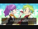 【UTAUカバー】Together【三音&四音】+ust配布