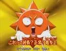 『亀ラップ(Live ver.)』