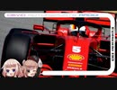 CeVIO Motorsports Radio #80