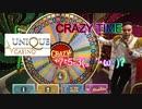 【オンラインカジノ】【ユニークカジノ】クレイジータイム!!