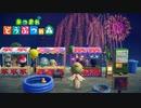 【あつ森】花火大会の会場と縁日の作り方【Animal Crossing】