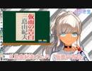 教室で堂々と読めるBLっぽい小説をおすすめする轟京子