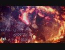 【MHWI】vsアルバトリオン 6'59''76【ありあり盾斧】