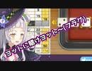 切断された挙げ句ヨットを決められる紫咲シオン