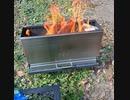二つの焚き火台 めちゃ燃えファイヤーとソロストーブ