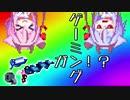 【Enter the Gungeon】ガンのダンジョン、故にガンジョン【ガイノイド実況】その16 ゲーミングレインボー編
