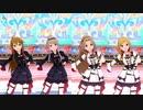 【ミリシタ】夜想令嬢 -GRAC&E NOCTURNE-(恵美・朋花・千鶴・莉緒)「Glow Map」【ソロMV(編集版)】