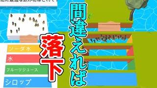 仲間は『犠牲』にできるクイズゲーム【Trivia.io】