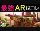 【BF5】「Sturmgewehr 1-5」が最強のフルオート突撃武器な理由【PS4/バトルフィールド5/アデルゲームズ/AdeleGames】