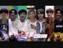 【 BTS 】 'Dynamite' 7-Second Interviews【防弾少年団】