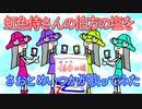 200823 虹色侍さんの伯方の塩をさおとめいつかが歌ってみた【伯方の塩】【いつかさおとめ】