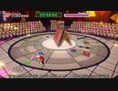 ペーパーマリオ オリガミキング VSマシーン パンチ戦TA 2:06.06 (WR) 【解説あり】