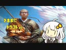 【MTGA】きままにM21ドラフト #03