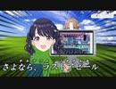 小糸ちゃんWindows.xp