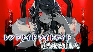 【ニコカラ】KING(キー-6)【on vocal】