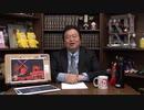 【UG】魔女の宅急便の解説を斎藤工さんが取材で取り上げてくれました! ありがとう! 2020.3.30 #328