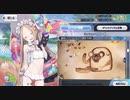 【FGO】水着アビーちゃん「黒猫パンケーキ」の歌と元ネタ「ベーコンパンケーキ」同時再生してみた【Fate/Grand Orderサーヴァント・サマーキャンプ! ~カルデア・スリラーナイト~】