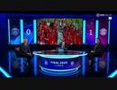 CL決勝・試合後の振り返り番組 《19-20UEFA CL》 [決勝] バイエルン・ミュンヘン vs パリ・サンジェルマン。