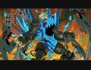 【実況】ソロで『ドラゴンマークトフォーデス』をあじわう Part1【Dragon Marked For Death】チュートリアル