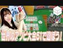 【会員限定】08/15HiBiKi StYleオフショット☪遠野ひかる☪