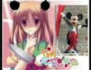 第97位:ヤンデレの妹に死ぬほど愛されてハハッ!なネズミ thumbnail