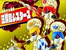 【実況】たくさんの仲間達と大冒険!念願の『星のカービィ スターアライズ』をプレイ Part94