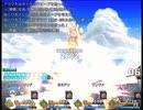 【VIPRPG】リジリミアR プレイ6(完結)