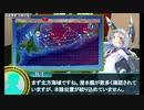 【艦これ】叢雲の決断 侵攻阻止!島嶼防衛強化作戦その1(甲E1、E2)