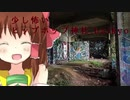 少し怖いヒップホップ神社.haikyo