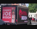 米大統領選:バイデンのホームタウンで不気味なジョーとLED広告されるw