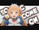 【MAD】かわいいは、正義!(強い)プリンセスコネクト!Re:Dive
